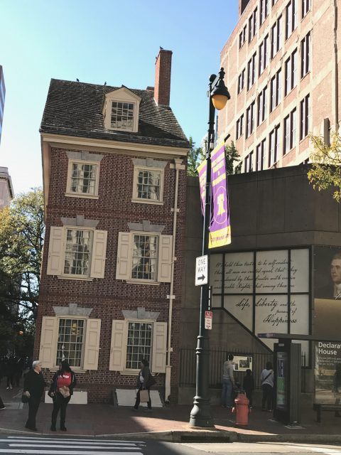 Declaration House Philadelphia