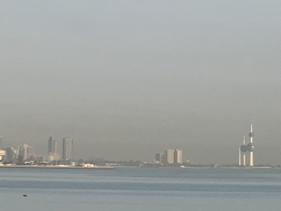 Kuwait City morning skyline