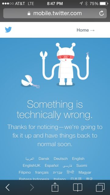 tech error screen shot