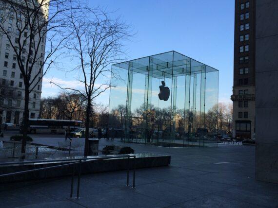 Apple's flagship Manhattan store