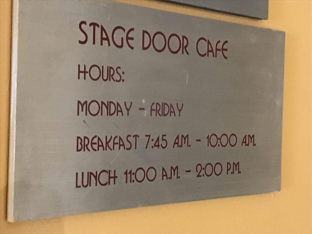Disney University cafeteria sign